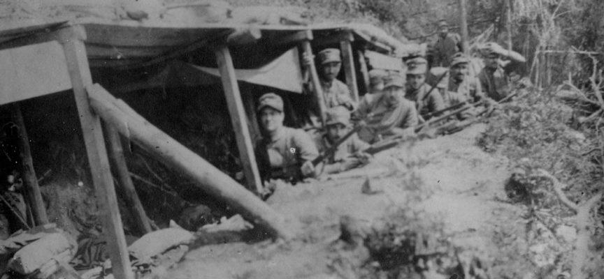 5 Giugno: Festa dell'Arma dei Carabinieri