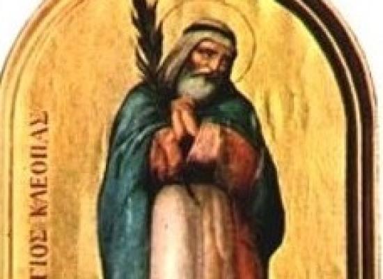 Il Santo del giorno, 25 Settembre: S. Cleofa