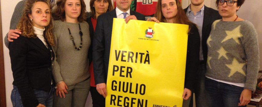 CAPANNORI ADERISCE ALLA CAMPAGNA DI AMNESTY INTERNATIONAL  PER GIULIO REGGENI