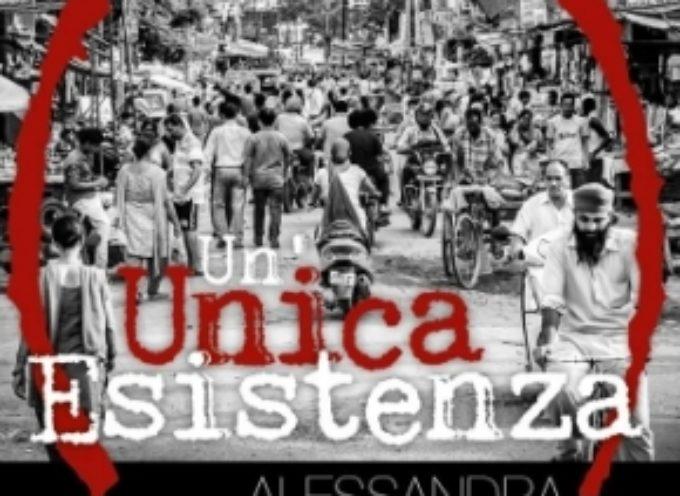 Un'anteprima assoluta della fotografa Alessandra Dagnino sino a domenica 28 febbraio presso il Museo Athena di Capannori