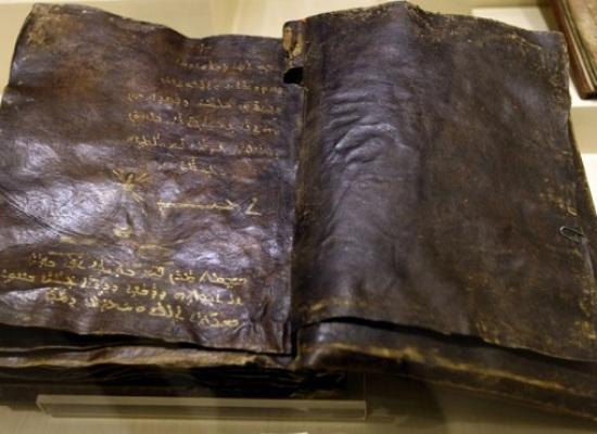 Ritrovata Bibbia vecchia di 2000 anni. Gesù non è stato crocifisso. Scoperta shock