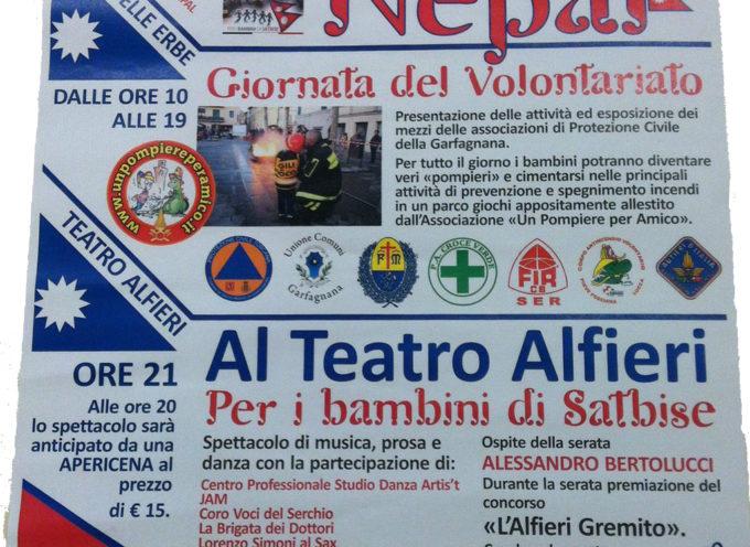 Sabato 39 Aprile: A TEATRO PER I BAMBINI DEL NEPAL – Teatro Alfieri di Cast-Garf.