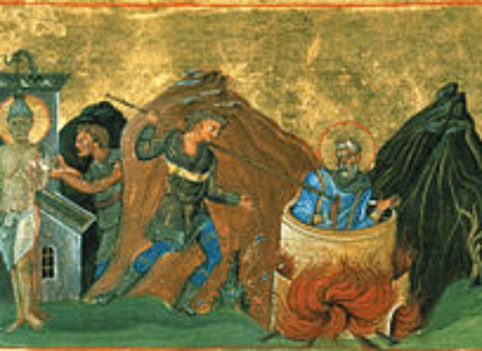 il santo del giorno, SAN CIRIACO DI GERUSALEMME, IL  4 MAGGIO