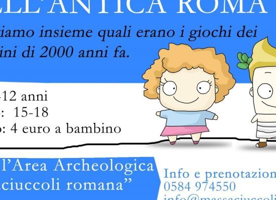 EVENTI – PRESSO AREA ARCHEOLOGICA   DI MASSACIUCCOLI