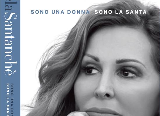 Daniela Santachè, Massimiliano Lenzi e Demo Mura a Villa Borbone-Viareggio