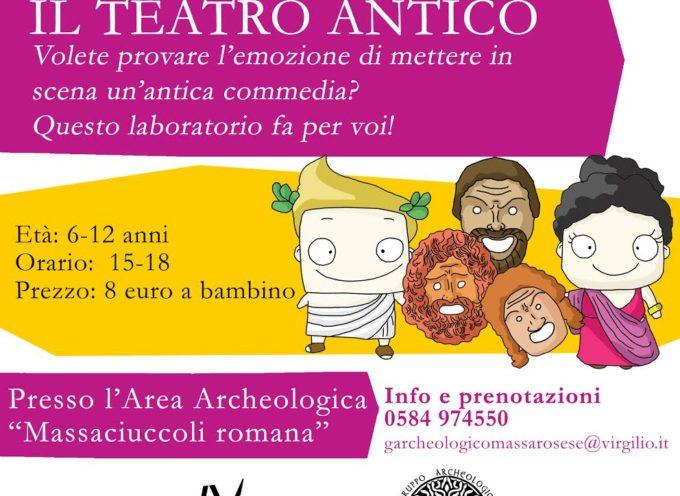 """Laboratorio """"Il teatro antico"""""""