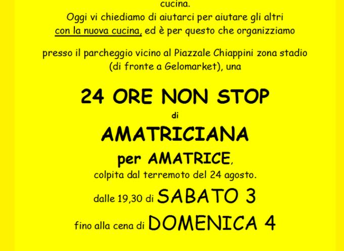 A castelnuovo . . . Amatriciana non stop, da sabato 3 settembre dalle 19 alle 24 di domenica 4 settembre iniziativa a favore delle zone colpite dal sisma.