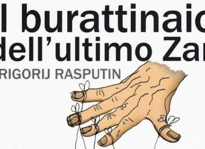 """ALTOPASCIO SI PRESENTA IL LIBRO  """"IL BURATTINAIO DELL'ULTIMO ZAR"""" DI MARCO NATALIZI"""