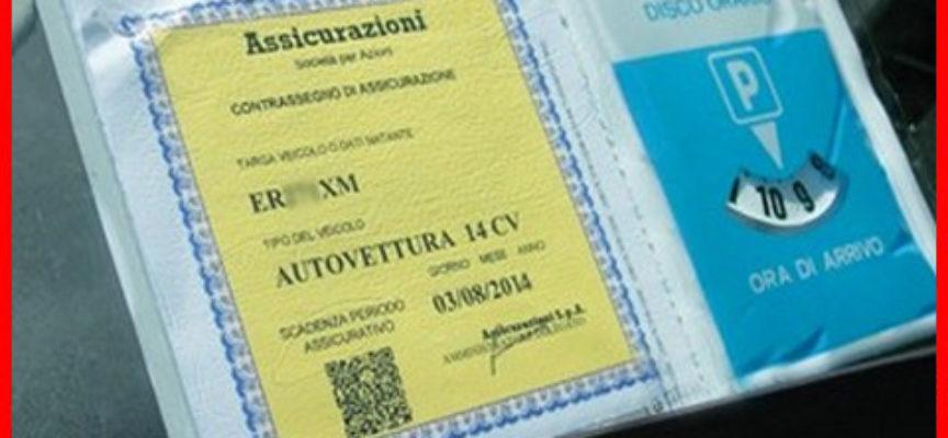 [ COME RISPARMIARE ] Liberalizzazioni assicurazioni Rca auto, ecco quelle più vantaggiose