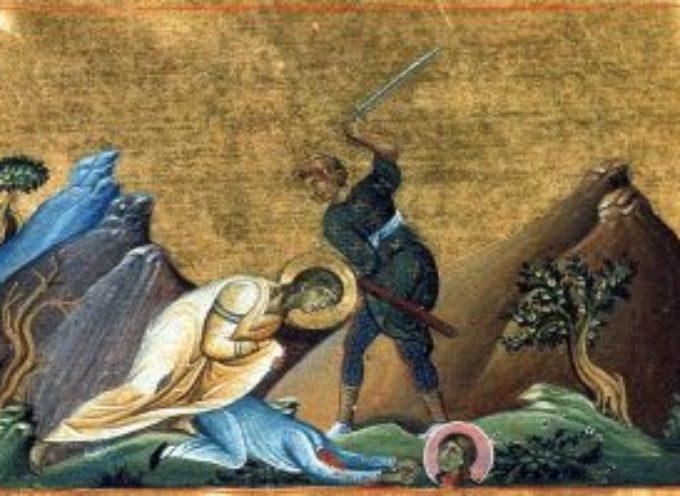 Il Santo del giorno, 15 Aprile: Sante Basilissa e Anastasia Romane