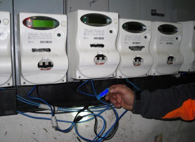 AUTORITA' PER L'ENERGIA ELETTRICA? IL GRANDE BIDONE- ECCO L'ENNESIMA TRUFFA AI CONSUMATORI!