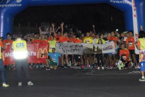 Corri all'Alba 2017