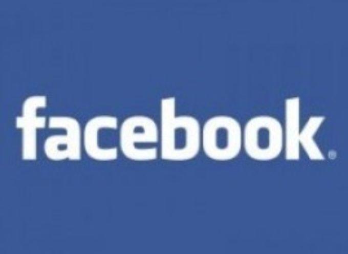 Facebook potrebbe lanciare una funzione per mettere a tacere o in secondo piano gli amici più fastidiosi