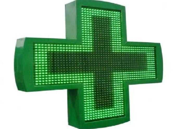 AIFA: troppa istamina nell'antibiotico, la Italfarmaco Spa lo ritira dalle farmacie. Ecco i lotti