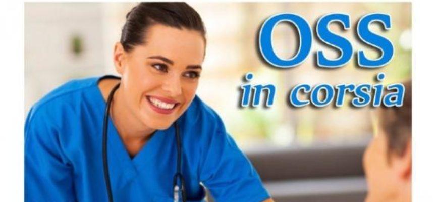 OSS: ecco quali sono le loro nuove competenze professionali con il DDL Lorenzin