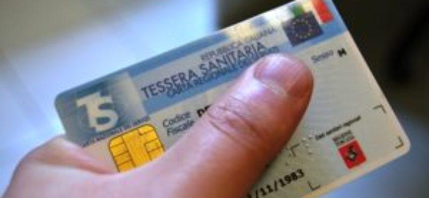 Azienda USL Toscana nord ovest: Grazie alla piattaforma regionale IRIS è possibile pagare il ticket on line.