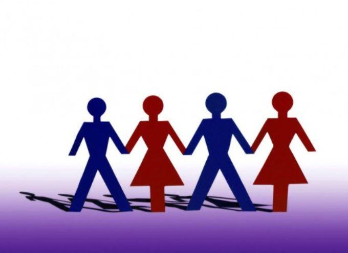 Commissione per le pari opportunità: ancora pochi giorni per presentare le candidature