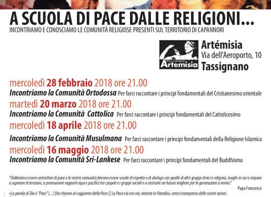 QUATTRO INCONTRI CON LE COMUNITA' RELIGIOSE DI CAPANNORI: PRIMO APPUNTAMENTO IL 28 FEBBRAIO CON GLI ORTODOSSI