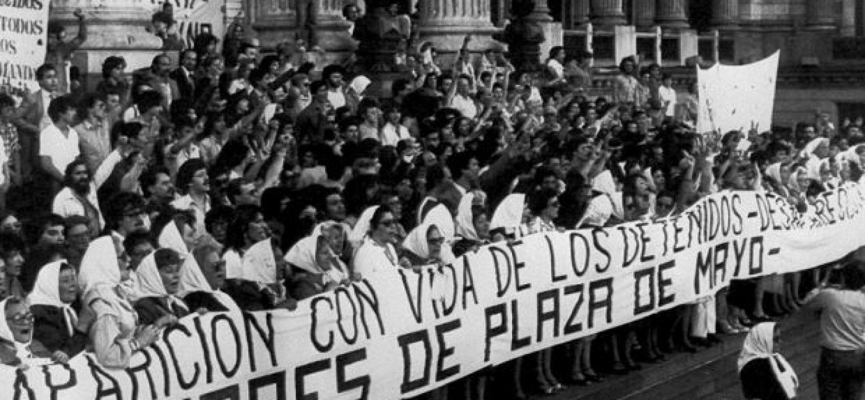 Accadde oggi, 18 Maggio: 1976, si scopre l'orrore dei Desaparecidos!