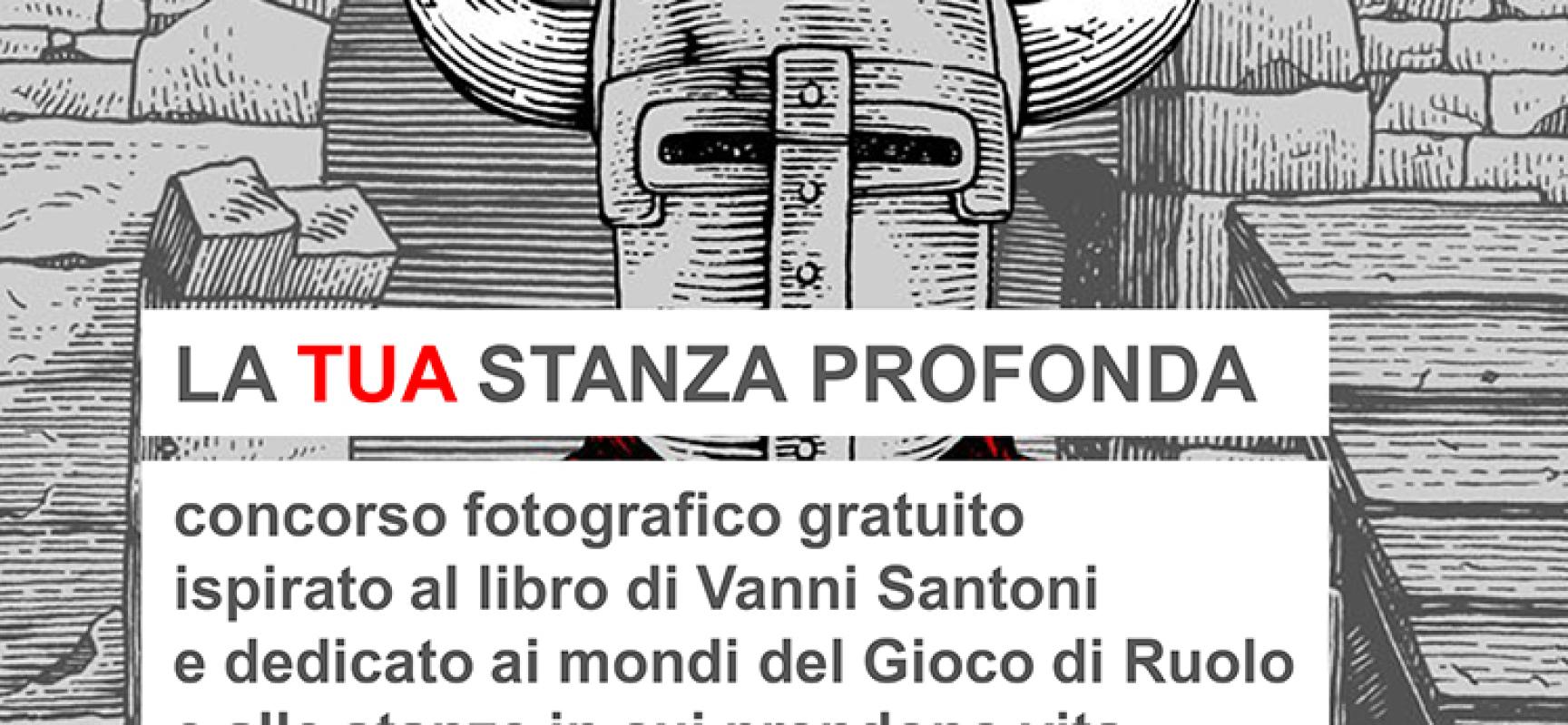 """Concorso fotografico """"La TUA stanza profonda"""": vincono Maurizio Agazzini e Davide Jaccod"""