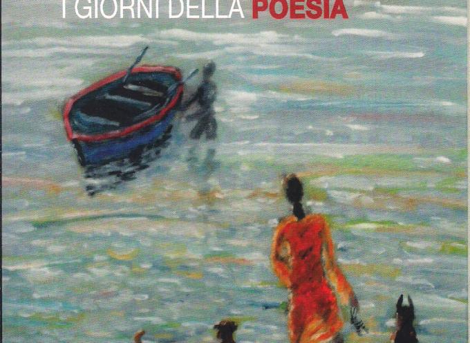 altopascio salotto artistico letterario a villa le sughere presente il poeta Benedetto Maggi