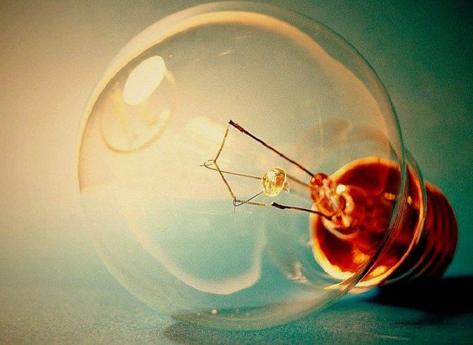 Luce e gas in aumento? Lo sai che esiste il bonus energetico???