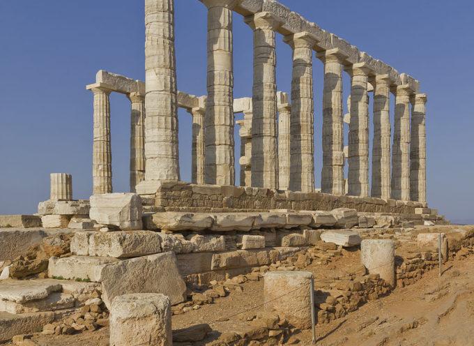 Nell'Antica Roma, 23 Luglio, Neptunalia, Feste in onore di Nettuno, Dio delle acque e dell'irrigazione,