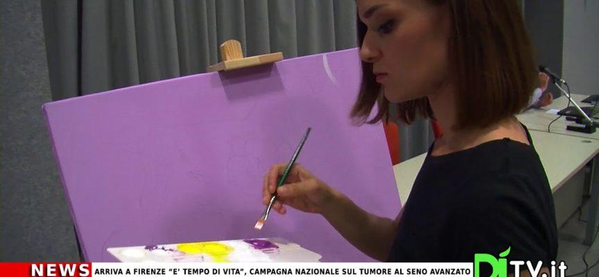 """Arriva a Firenze """"E' tempo di vita"""", campagna nazionale sul tumore al seno avanzato"""