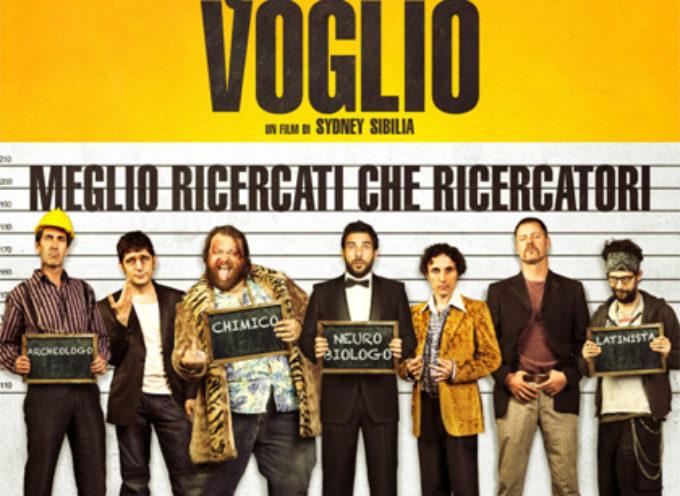Lido Movie (23 luglio