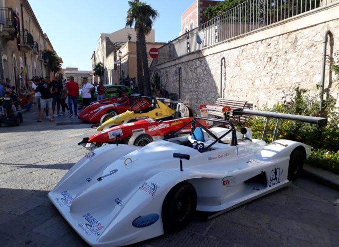 """E' stato presentato il 15° Slalom automobilistico """"Città Internazionale dei Marmi – Custonaci"""""""