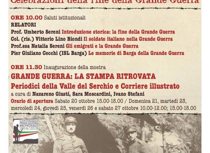 Celebrazioni per i 100 anni dalla fine della Grande Guerra, a   Barga