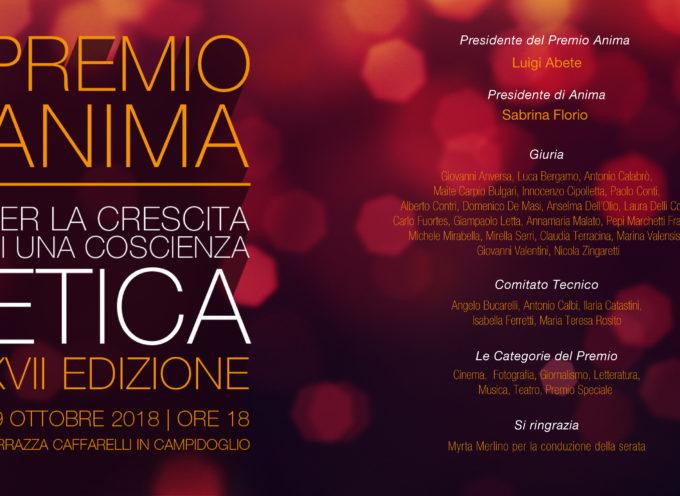I vincitori del Premio Anima 2018 – Ieri sera 29 ottobre – terrazza caffarelli
