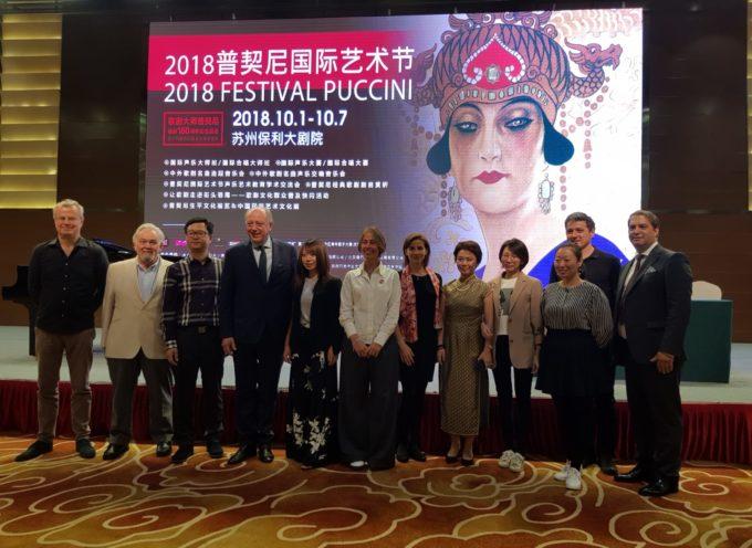 Lucca nel mondo: la città partecipa al 2018 Puccini Arts Festival