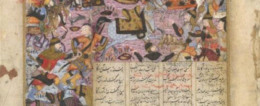 Accadde oggi, 19 Novembre: 636 (o 637) con la Battaglia di al-Qadisiyya, gli Arabi conquistano al Mesopotamia