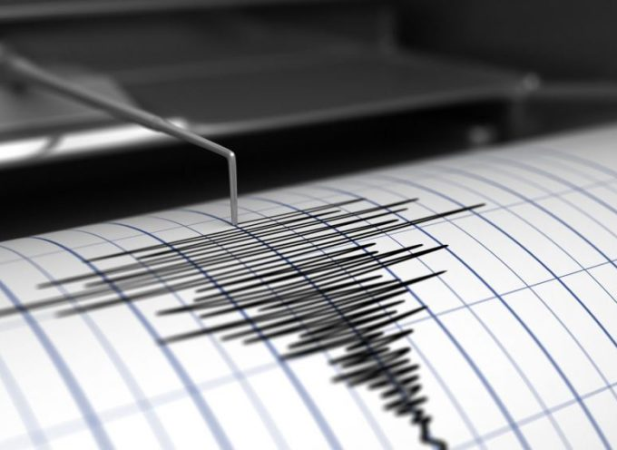 Sisma magnitudo 3.2 tra Bologna-Pistoia