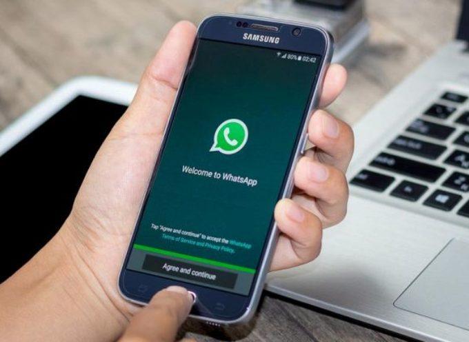 Scoprire chi ti ha bloccato su WhatsApp? Semplicissimo!
