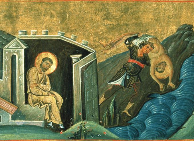 Il Santo del giorno, 7 Gennaio: S. Luciano d'Antiochia – S. Raimondo de Penafort