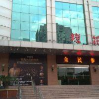 Il Festival Pucciniano di Torre del Lago con l'Orchestra per il Capodanno ed il primo dell'anno in Cina, ma nella locandina appaiono Andrea Colombini e l'Orchestra Filarmonica di Lucca