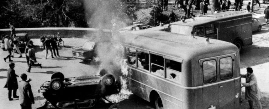 """Accadde oggi, 1 Marzo: 1968, la """"battaglia"""" di Valle Giulia – 1978: la sentenza al processo Loockeed, dopo l'inutile caccia all'Antilope Cobbler!"""