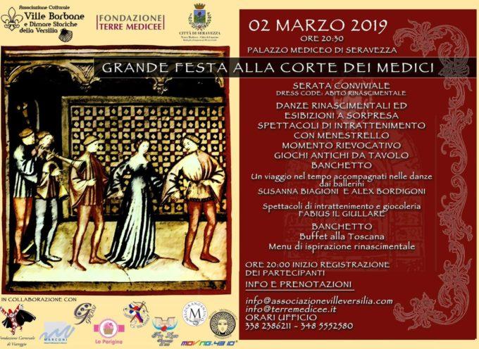 Carnevale: Festa alla Corte dei Medici sabato 2 marzo a Palazzo Mediceo. Un tuffo nei sapori e nelle atmosfere delRinascimento