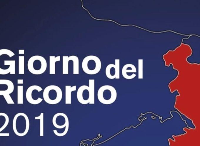 """CELEBRAZIONE DEL GIORNO DEL RICORDO ALL'ISTITUTO """"LORENZO NOTTOLINI"""" DI LUCCA"""