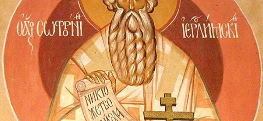 Il santo del giorno, 11 Marzo: San Sofronio di Gerusalemme