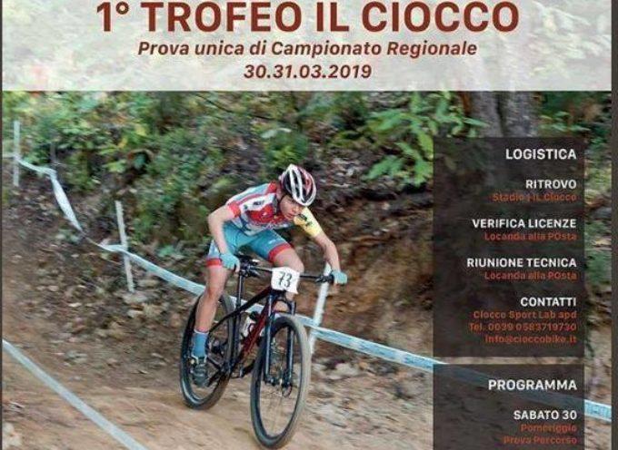 MTB 1° Trofeo Il Ciocco..