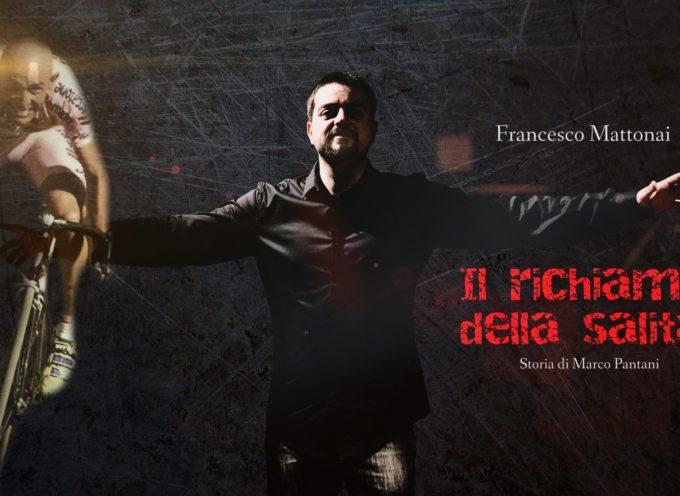Teatro: l'epopea umana e sportiva di Marco Pantani chiude giovedì la stagione di prosa alle Scuderie Granducali