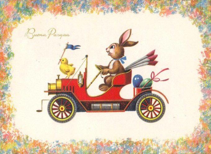 La Pasqua sta arrivando…