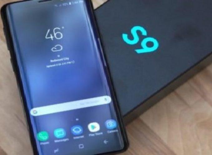 Truffe online. Finti regali di Google. Che ovviamente non ne sa nulla. La bufala del Samsung Galaxy S10 in dono.