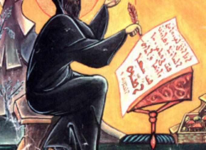 Il Santo del giorno, 9 Giugno: Efrem – Primo e Feliciano