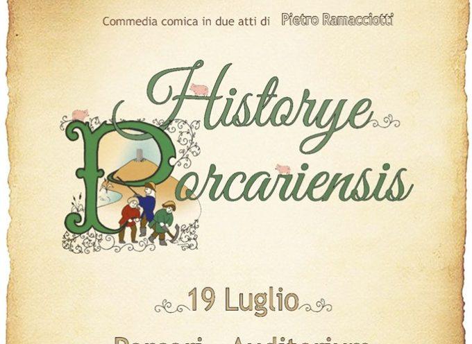 """terzo appuntamento con la rassegna """"ChiarodiLuna Estate"""", all'Auditorium Vincenzo Da Massa Carrara di Porcari."""
