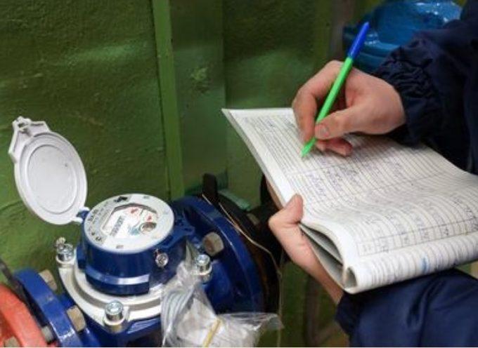 Novità bollette acqua: ecco come cambiano