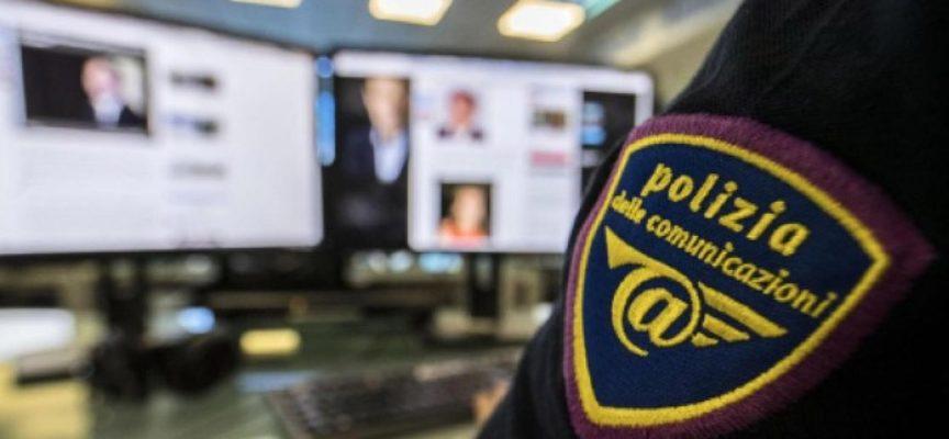 Scatta l'allerta della Polizia Postale. Attenzione alle false pec o mail provenienti dalla Polizia di Stato.